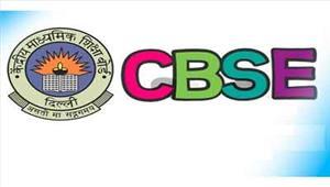 सीबीएसई की परीक्षाएं 9 मार्च से