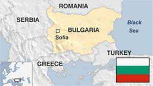 बुल्गारिया में  26 मार्च को संसदीय चुनाव