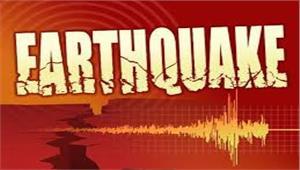 सोलोमन द्वीप में भूकंप केझटके
