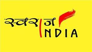 स्वराज इंडिया ने किया 34 उम्मीदवारों के नामों का ऐलान