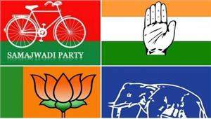 यूपी चुनावछठे चरण में 635 उम्मीदवार चुनावी मैदान में