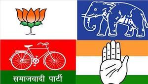 मोदी और राजनाथ केगृह जिले समेत 7 जिलों की 40 सीटों पर मतदान