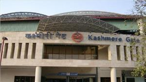 कश्मीरी गेट मेट्रो स्टेशन केनिकास द्वार के पासफंदे से झूलती मिली युवती